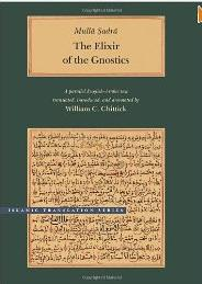 Chittick 2003 The Elixir of the Gnostics