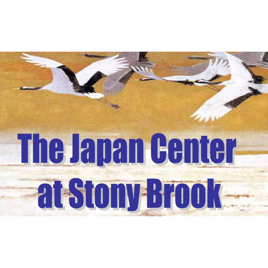 Japan Center at Stony Brook