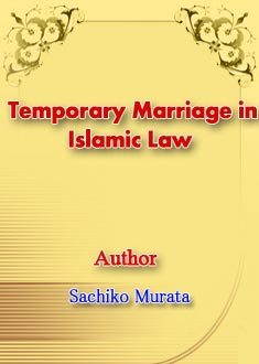 Sachiko murata the tao of islam bookstore
