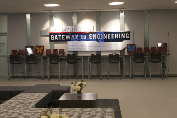 Dr. Myung Oh Gateway to Engineering