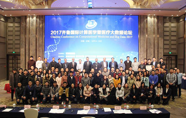 Dean Fotis Sotiropoulos, with an interdisciplinary team from the College of Engineering and Applied Sciences, represented Stony Brook University at the first Cheeloo Conference on Computational Medicine and Big Data in Jinan, China.