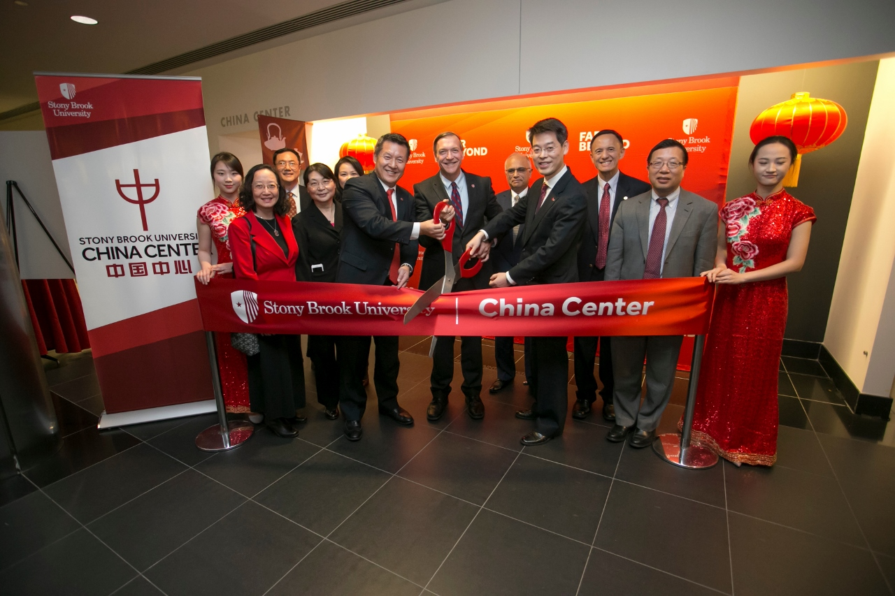 China Center Ribbon Cutting