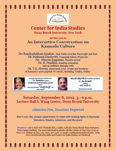 Events | Mattoo Center for India Studies
