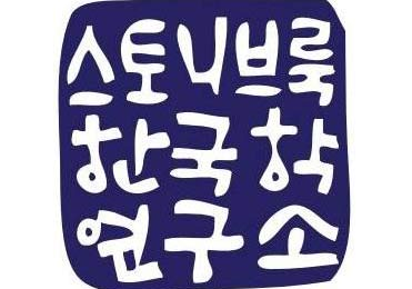 The Center for Korean Studies Facebook Page