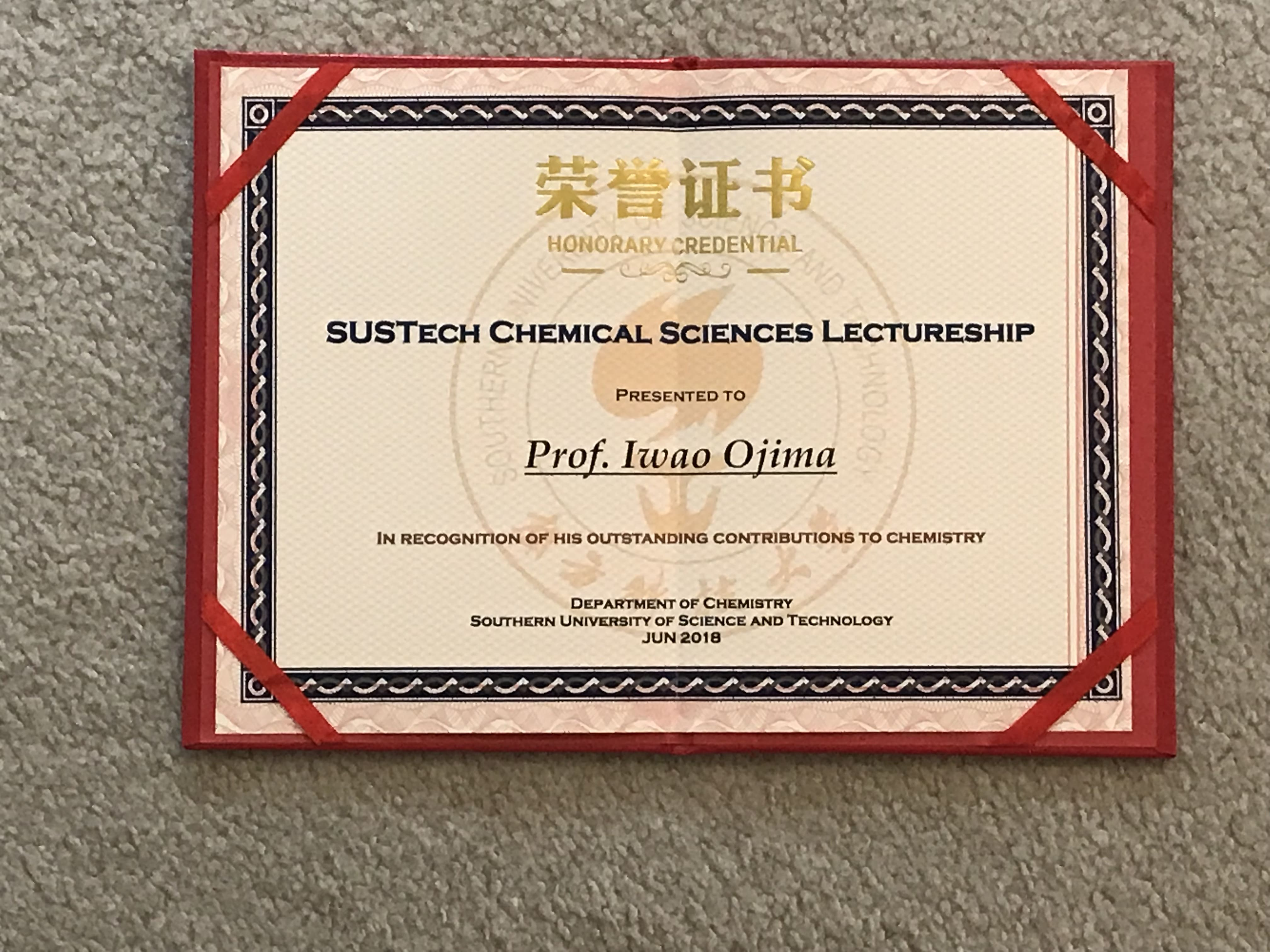 SUSTech lecture 2018