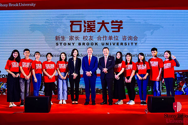 China admitted students trip