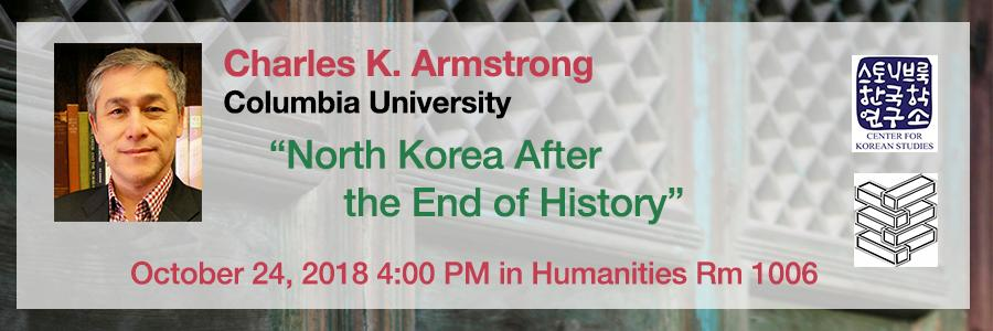 Charles Armstrong lecture
