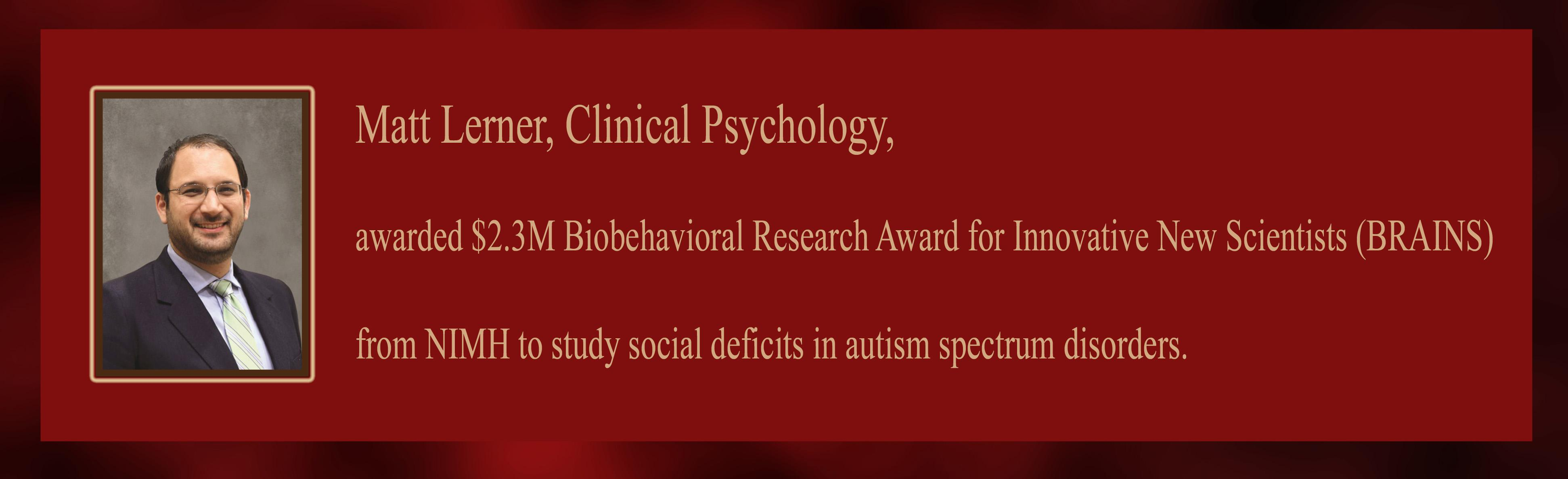 Clinical Psychology Dissertation Grants