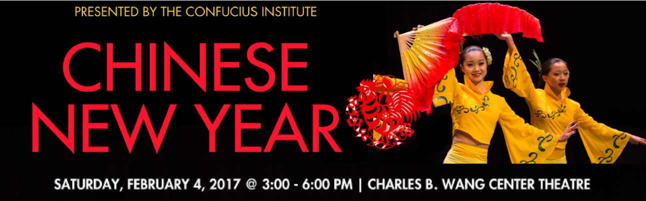 2017 CNY Announcement