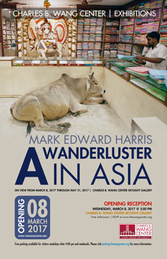 wanderluster in asia poster