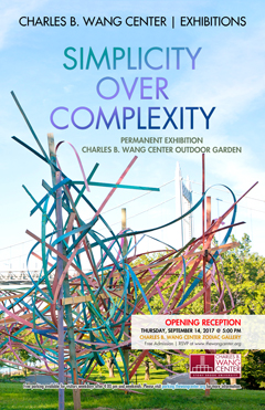 Simplicity Over Complexity poster