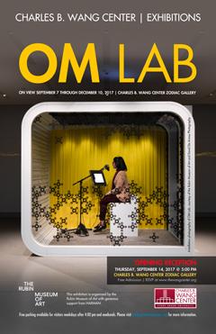 OM Lab poster