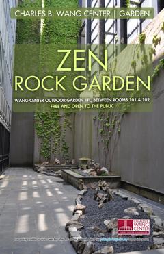 Zen Rock Garden poster