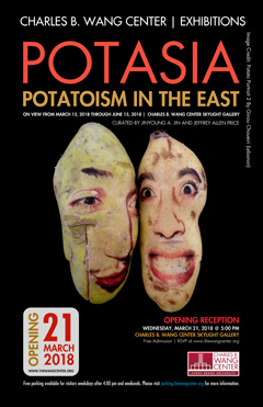 Potasia: Potatoism in the East exhibit