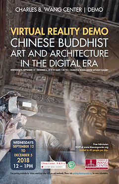 Buddhist exhibit virtual reality demo poster