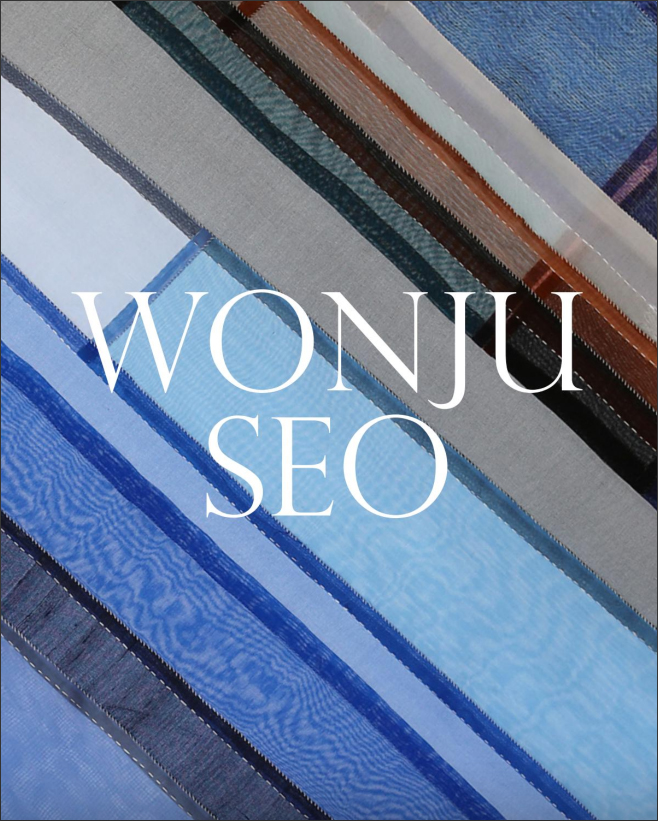 Wonju Seo catalogue cover