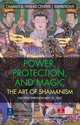 power, protection, and magic exhibition