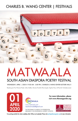 Matwaala poetry festival poster