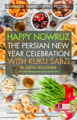 happy nowruz persian new year poster