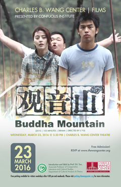 buddha mountain film