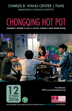 Chongqing Hot Pot film