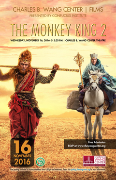 The Monkey King 2 film