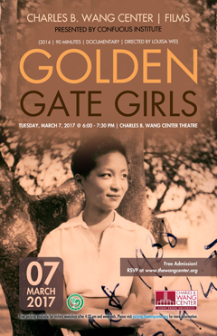 golden gate girls film