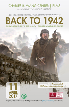 Back to 1942 film