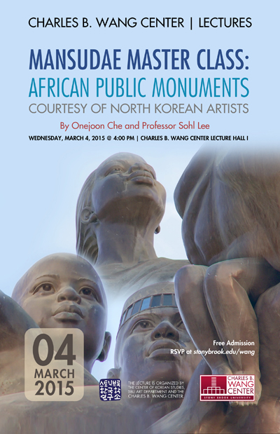 african monuments lecture