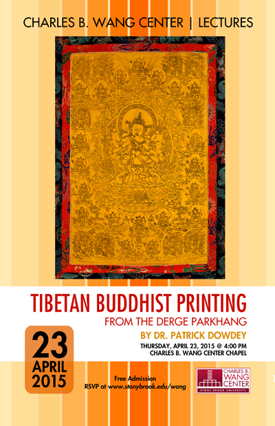 tibet buddhist print lecture