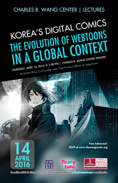 webtoons lecture