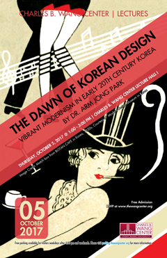 The Dawn of Korean Design lecture