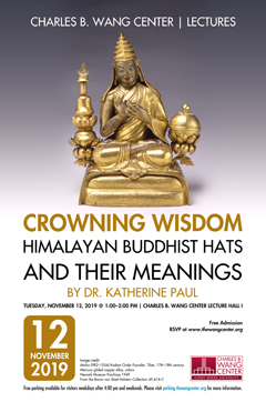 Himalayan Buddhist Hats lecture poster
