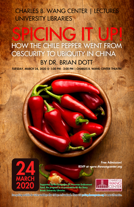 Chile pepper lecture poster