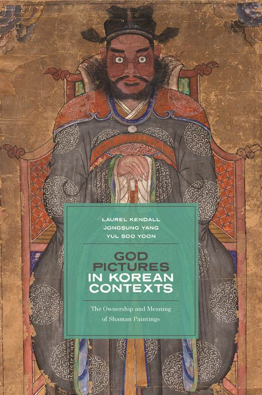 God Pictures in Korean Contexts book cover
