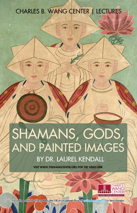 shamans, gods, and painted images lecture poster