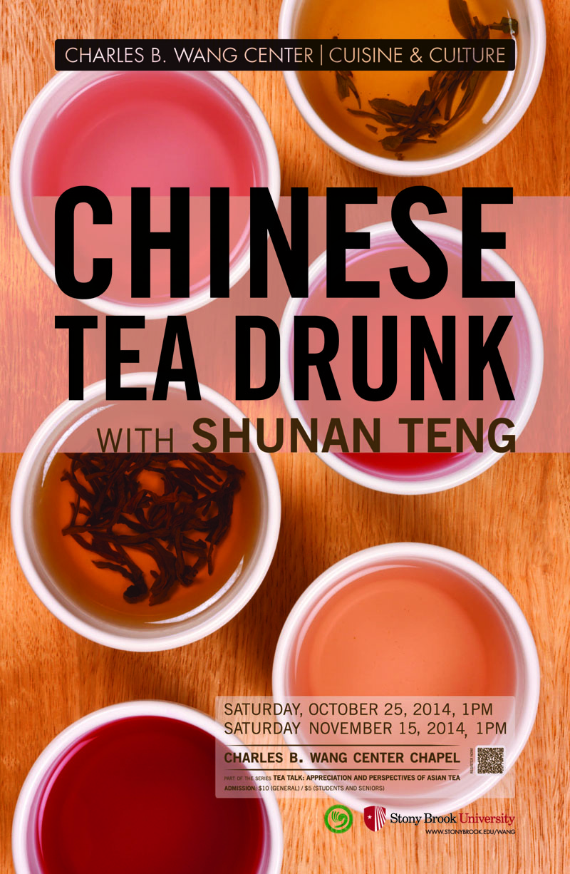 Tasting And Talk Chinese Tea Drunk