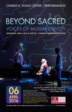 beyond sacred performance