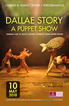 dallae story performance