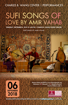 Sufi Songs of Love performance poster