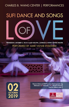 sufi song and dance performance poster