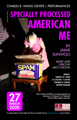 spam performance poster