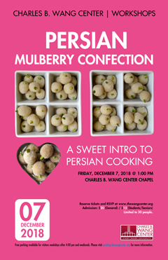 Persian Mulberry Confections workshop poster