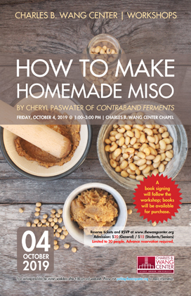 how to make homemade miso workshop poster