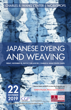 japanese dye and weaving workshop poster