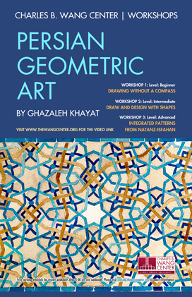 Persian Geometric Art workshop