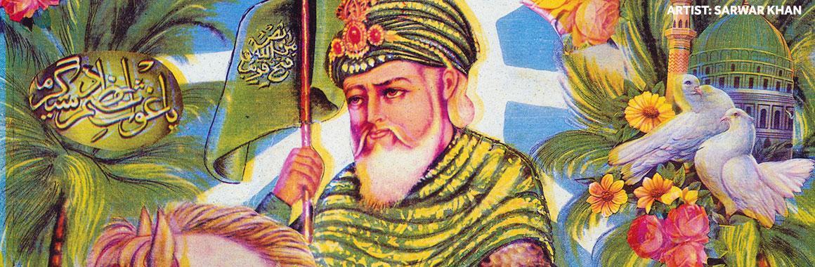 Islamic Poster Art Exhibit Opens at Wang Center