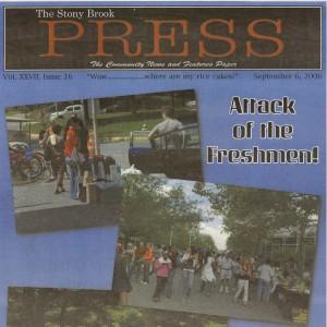 SBPress