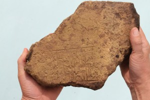 archaeological excavation iraq