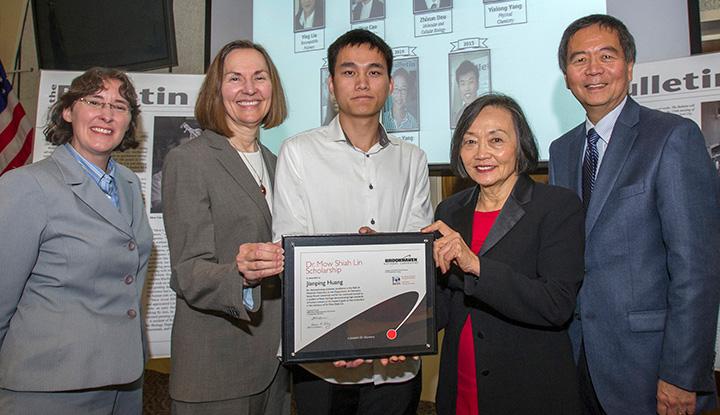 huang mowlin award